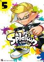Splatoon(5) (てんとう虫コミックス〔スペシャル〕) [ ひのでや 参吉 ]
