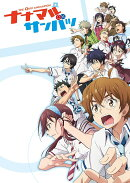 ナナマル サンバツ VOL.3【Blu-ray】