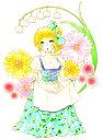 コレットは死ぬことにした 18 カラー画集付き特装版 (花とゆめコミックス) [ 幸村アルト ]