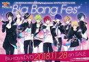 """「MARGINAL#4 KISSから創造るBig Bang」 Presents ピタゴラスプロダクションLIVE """"Big Bang Fes"""""""