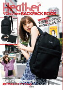 Heather サコッシュ付きBACKPACK BOOK