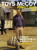 【バーゲン本】TOYS McCOY PERFECT BOOK vol.002