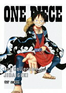 ONE PIECE Log Collection Special JIDAIGEKI