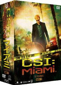 CSI:マイアミ シーズン6 コンプリートDVD BOX-2 [ デヴィッド・カルーソ ]