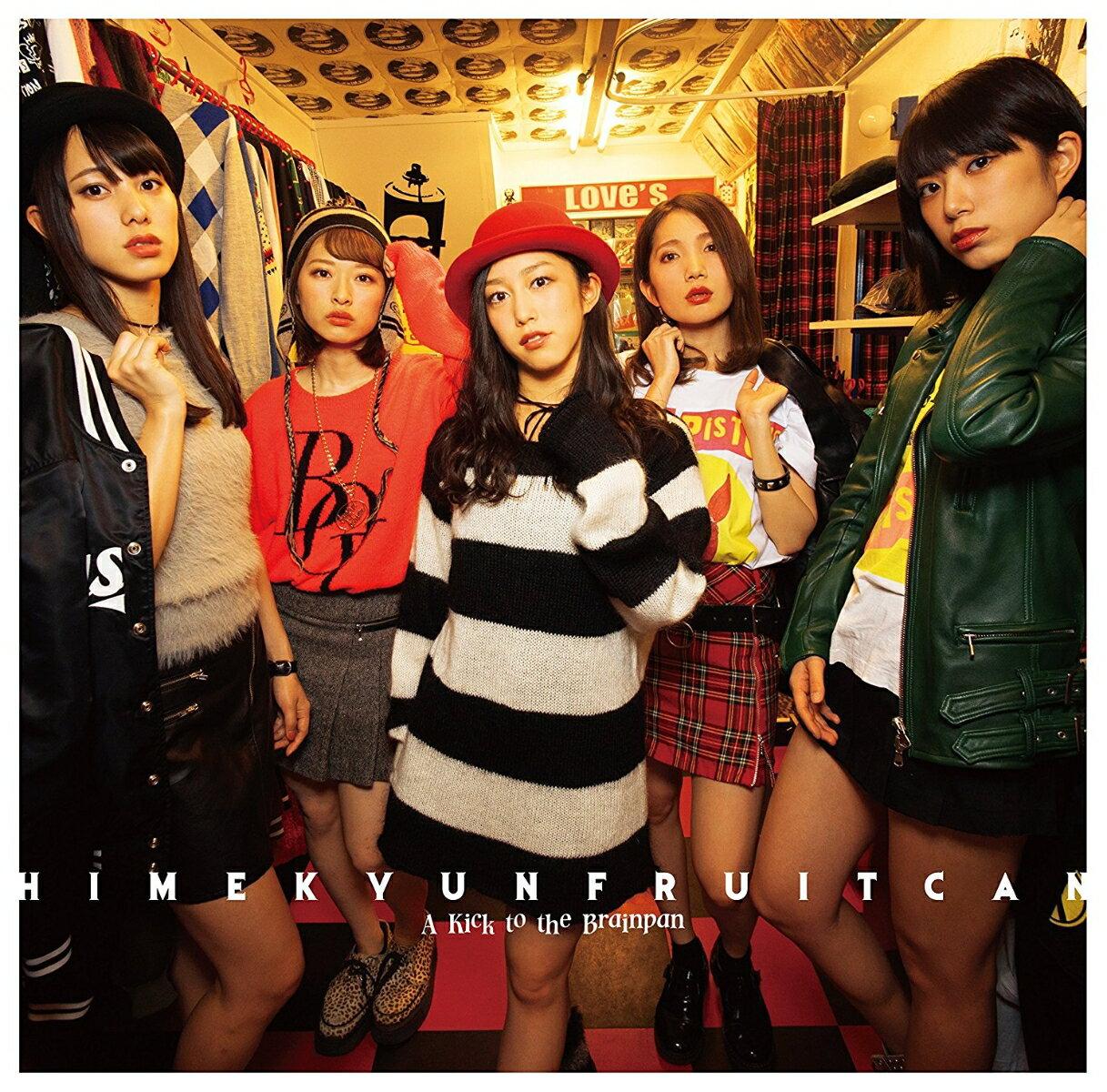 脳天ドロップ〜Present For HIMEKYUN〜 [ ひめキュンフルーツ缶 ]