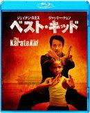 ベスト・キッド【Blu-ray】