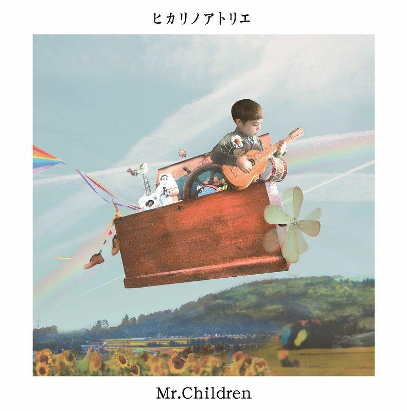 ヒカリノアトリエ [ Mr.Children ]
