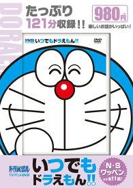 TVアニメDVDシリーズ いつでもドラえもん!! 5 N・Sワッペン (小学館DVD) [ 小学館 ]