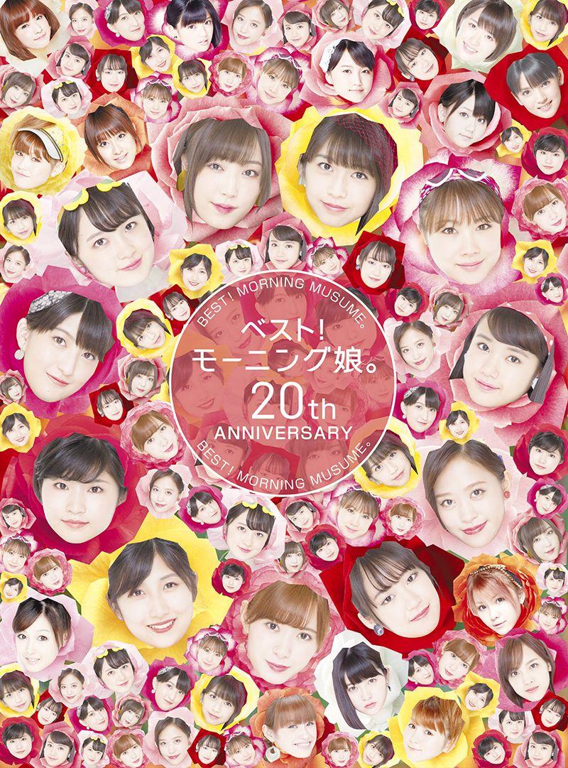 ベスト!モーニング娘。 20th Anniversary (初回限定盤A 2CD+Blu-ray) [ モーニング娘。'19 ]