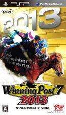 Winning Post 7 2013 PSP版