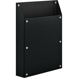 キングジム 収納ケース マグケース A4 縦 黒 4755クロ 収納ボックス (文具(Stationary))