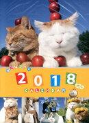 かご猫壁掛けカレンダー