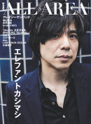 B-PASS ALL AREA(Vol.8)