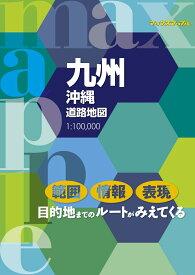 九州沖縄道路地図4版 1:100,000 (マックスマップル)
