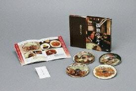 孤独のグルメ DVD-BOX [ 松重豊 ]