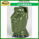 DULTON メガネ関連用品 EYEGLASSES HOLDER MOAI D.GREEN S126-62DG