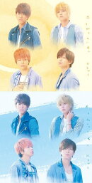 恋を知らない君へ (初回スペシャルBOX 2CD+2DVD)