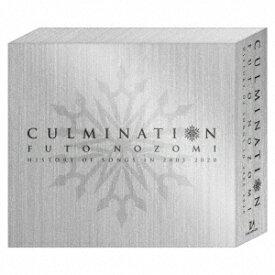 CULMINATION FUTO NOZOMI HISTORY OF SONGS IN 2005-2020 [ 望海風斗 ]