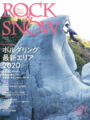 ROCK & SNOW(087(mar.2020))