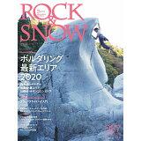 ROCK & SNOW(087(mar.2020)) ボルダリング最新エリア2020 (別冊山と溪谷)