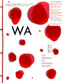 WA デザインの源流と形相 WA : The Essence of Japanese Design