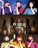 フェアリーズ LIVE TOUR 2015 PUZZLE【Blu-ray】