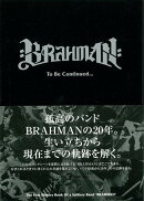 【バーゲン本】BRAHMAN To Be Continued・・・