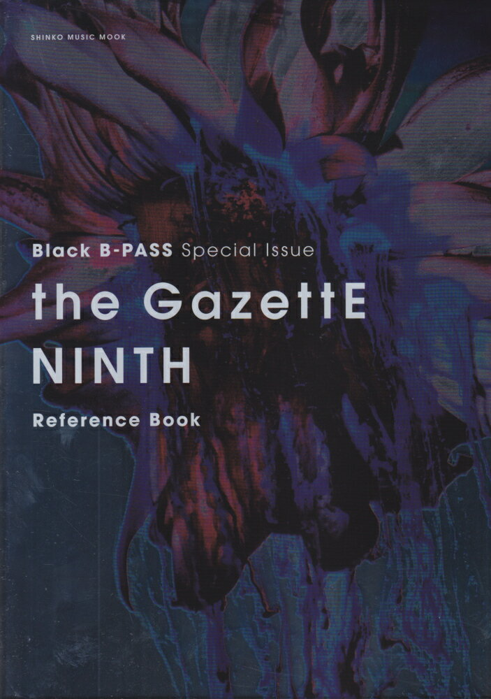 the GazettE NINTH Reference Book Black B-PASS Special Issu (SHINKO MUSIC MOOK)