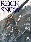 【予約】ROCK & SNOW 088