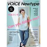 ボイスニュータイプ(No.073) 特集:中島ヨシキCan you follow me? (KADOKAWA MOOK)