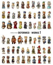 GRANBLUE FANTASY DEFORMED × WORKS(1) [ Cygames ]