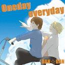 Oneday everyday