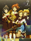 響け!ユーフォニアム 7【Blu-ray】