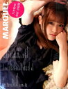 MARQUEE(Vol.113) 特集:乃木坂46 松村沙友理 乃木坂46アンダーTHE談会