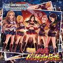 THE IDOLM@STER CINDERELLA GIRLS STARLIGHT MASTER 05 純情Midnight伝説 [ (ゲーム・ミュージック) ...