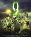 9<ナイン>〜9番目の奇妙な人形〜 コレクターズ・エディション【Blu-ray】
