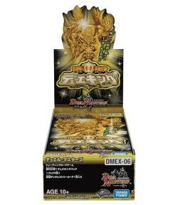 DMEX-06 デュエル・マスターズTCG 絶対王者!! デュエキングパック【BOX】