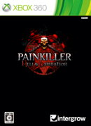 PAINKILLER HELL & DAMNATION Xbox360版