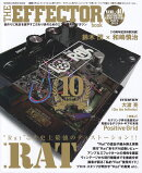 THE EFFECTOR book(vol.40)