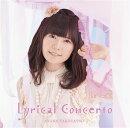 Lyrical Concerto (初回限定盤 CD+DVD)