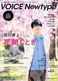 VOICE Newtype No.75(34) (カドカワムック)