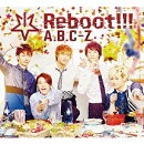 Reboot!!! (初回限定5周年Anniversary盤 CD+2DVD)