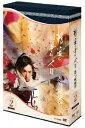精霊の守り人 シーズン2 悲しき破壊神 DVD BOX [ 綾瀬はるか ]