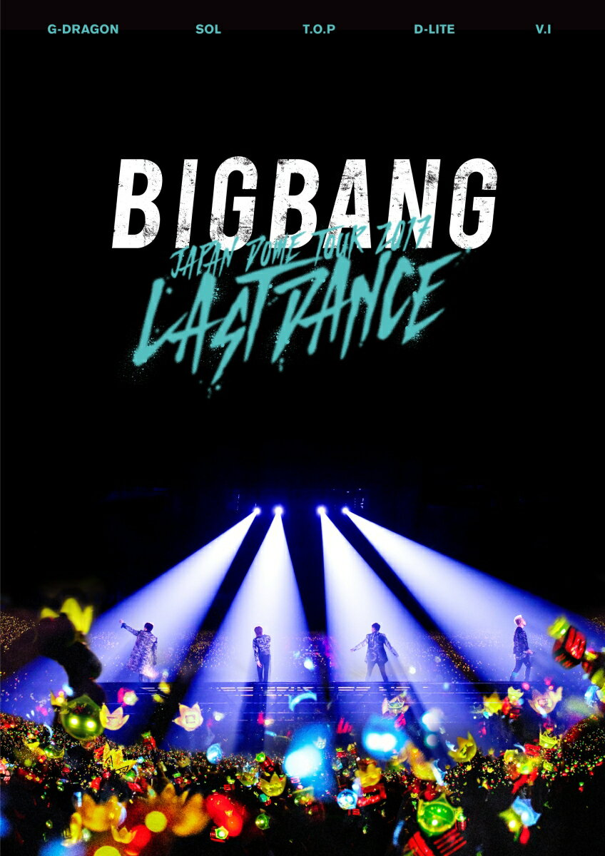 BIGBANG JAPAN DOME TOUR 2017 -LAST DANCE-(DVD2枚組 スマプラ対応) [ BIGBANG ]