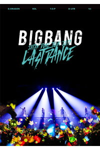 BIGBANGJAPANDOMETOUR2017-LASTDANCE-(DVD2枚組スマプラ対応)[BIGBANG]