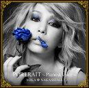 PORTRAIT 〜Piano & Voice〜 (初回限定盤 CD+DVD)