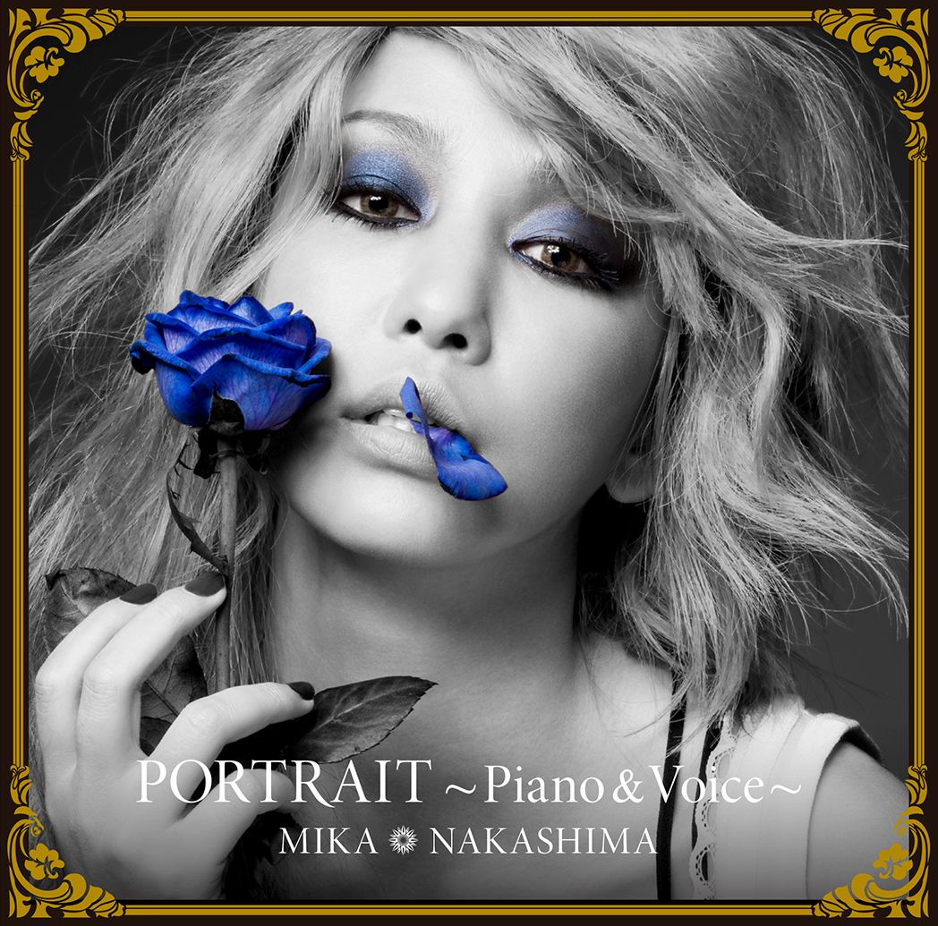 PORTRAIT 〜Piano & Voice〜 (初回限定盤 CD+DVD) [ 中島美嘉 ]