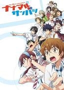 ナナマル サンバツ VOL.4【Blu-ray】