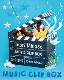Inori Minase MUSIC CLIP BOX【Blu-ray】