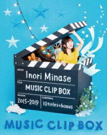 Inori Minase MUSIC CLIP BOX【Blu-ray】 [ 水瀬いのり ]